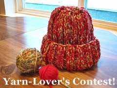 yarn lovers contest